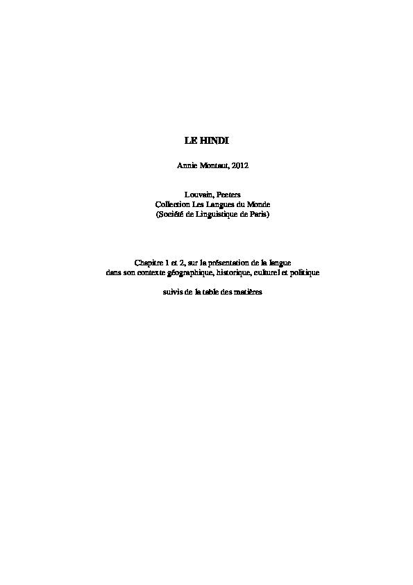 Salem, également nommée Hiérosolyme ou Solyme en ancien français  יְרוּשָׁלַיִם Yerushaláyim en.