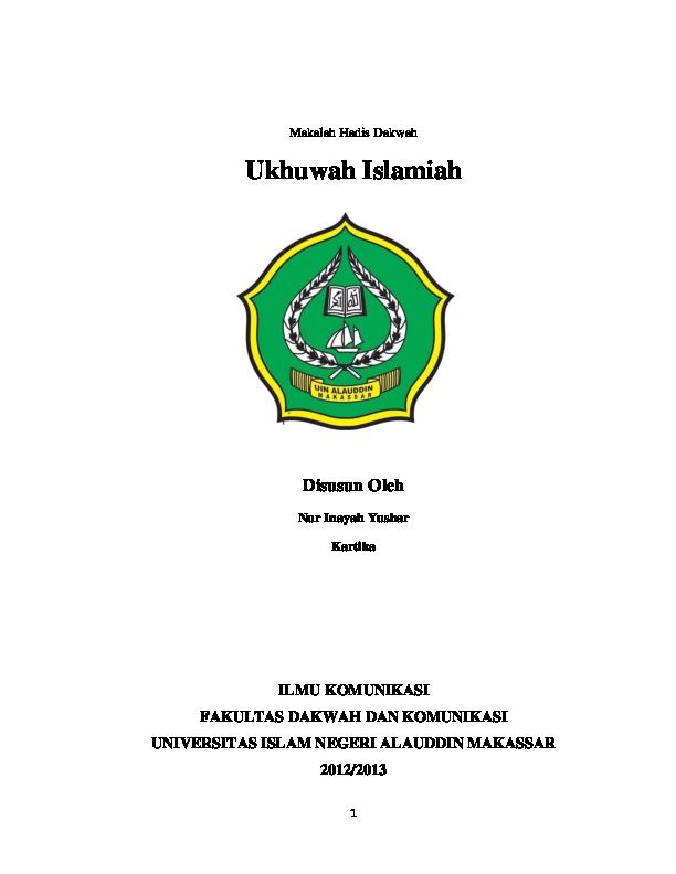 Ukhuwah Islamiyah Inayah Yushar Academia Edu
