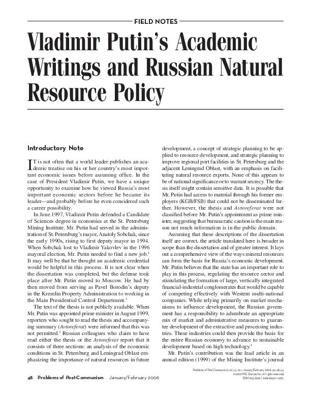 Factual research paper
