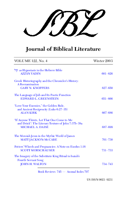 PDF) The Language of Job and Its Poetic Function | Edward L
