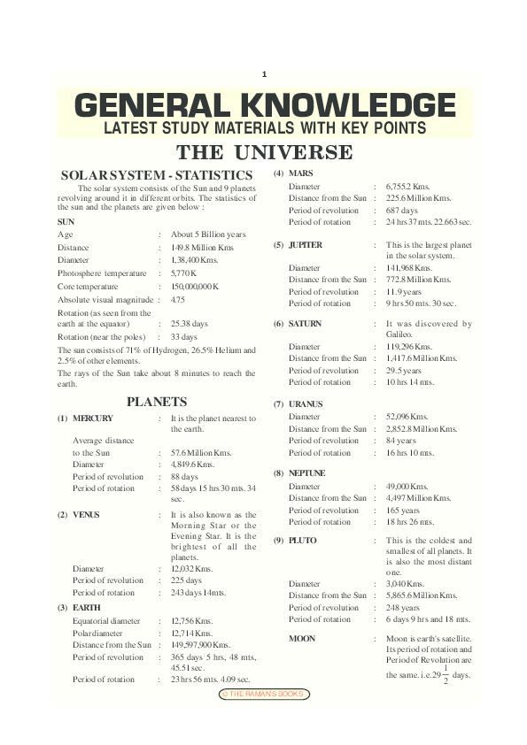 PDF) general knowledge | dinesh babu singh - Academia edu