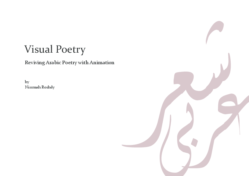 PDF) Reviving Arabic Poetry with Animation | Nissmah Roshdy