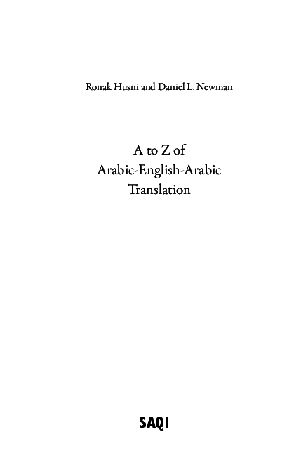 A to Z of Arabic-English-Arabic Translation (with R  Husni), 2013