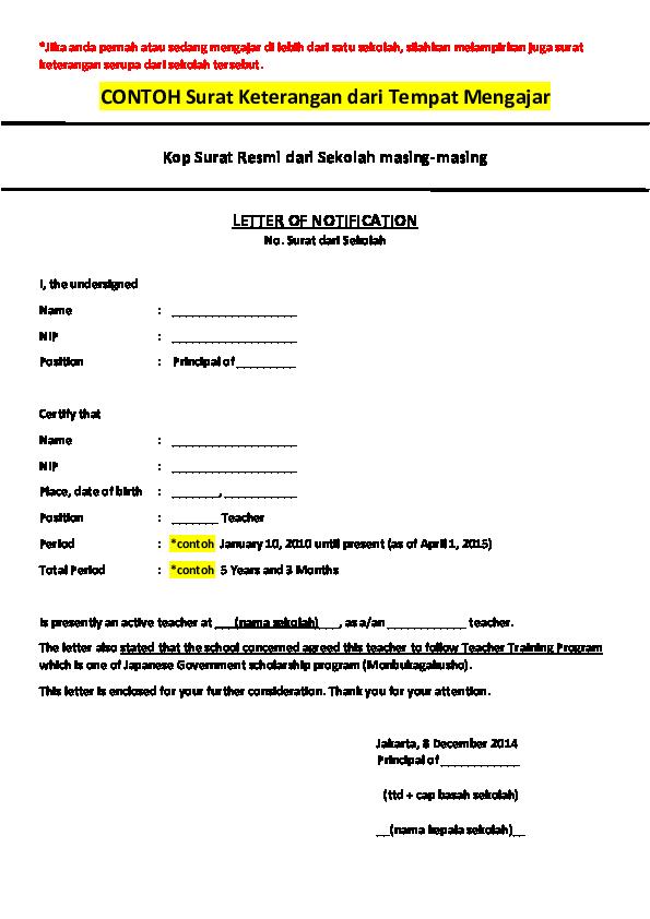Doc Contoh Surat Keterangan Dari Tempat Mengajar Kop Surat