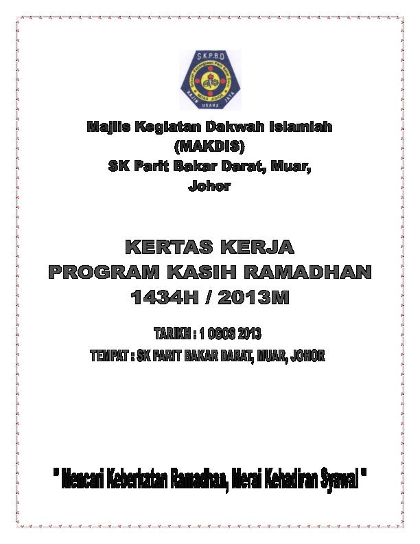 Doc Kertas Kerja Kasih Ramadhan Norhaiza Mohd Nor Academia Edu