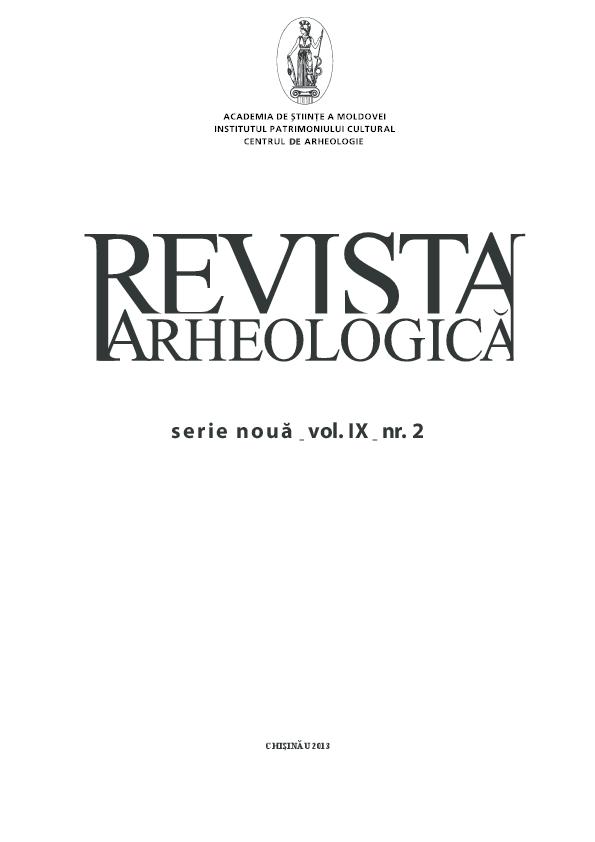 Registrul Auto Român R.A.