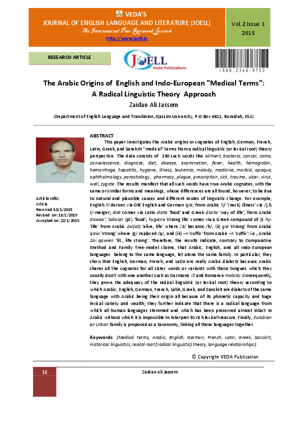 PDF) (2015c) The Arabic Origins of English and Indo-European