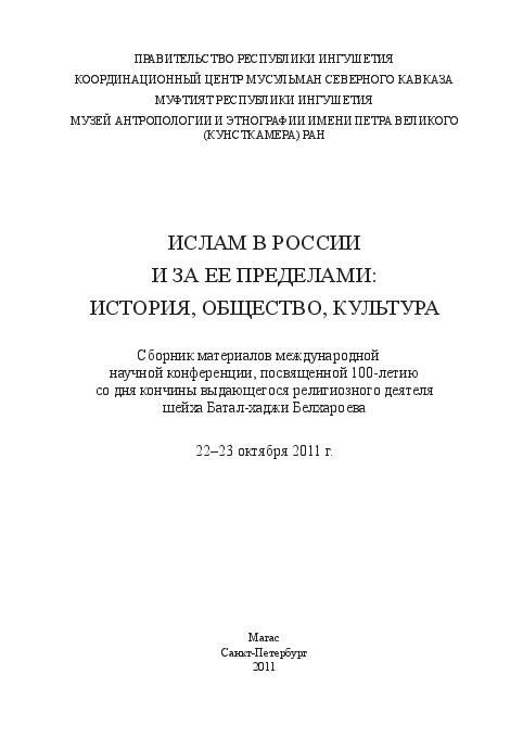 гражданское уголовное 16 букв