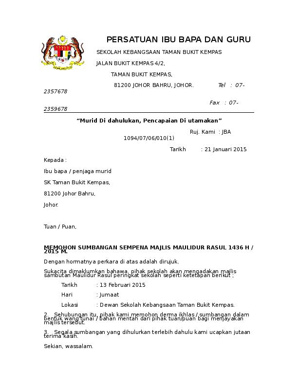 Doc Surat Memohon Sumbangan Majlis Maulidur Rasul Helmi Husni Academia Edu