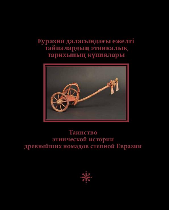 Перстень Наследника Династии – Эротические Сцены