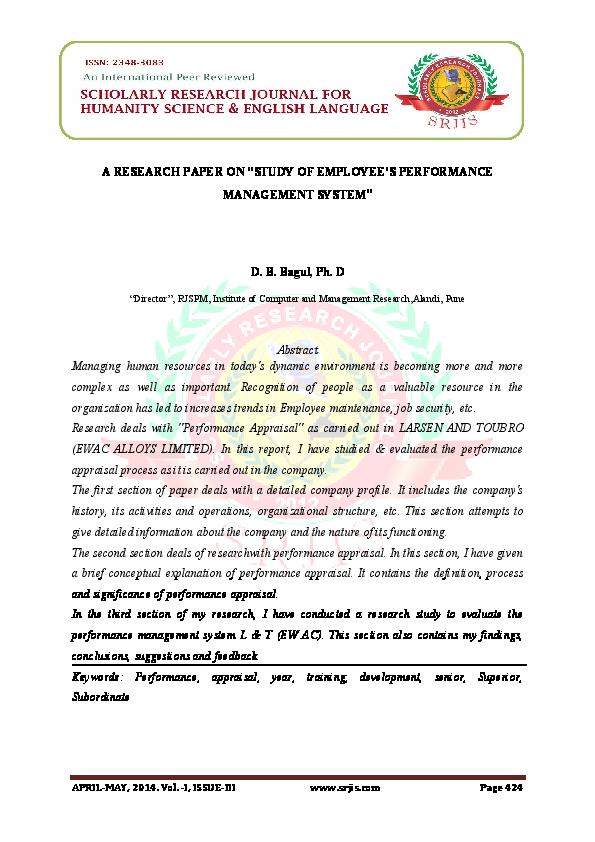 International management term paper