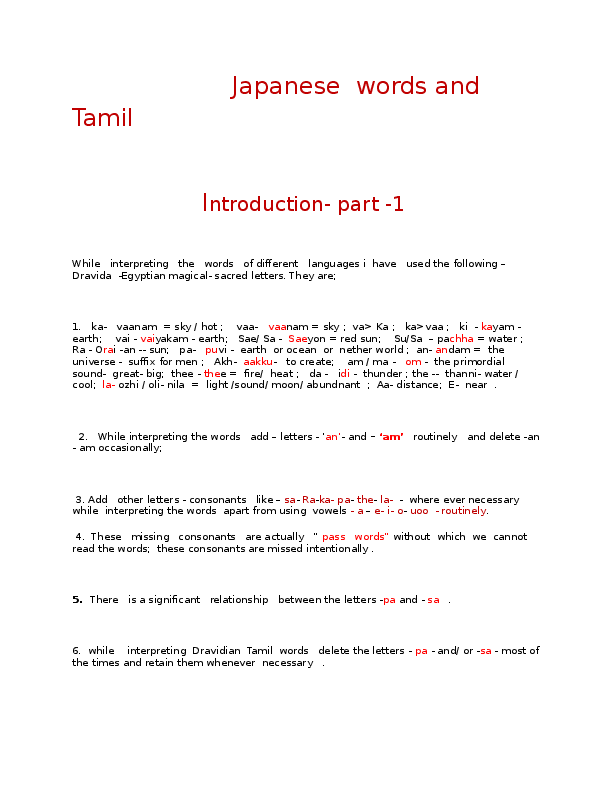 DOC) Japanese words and Tamil | Annadurai Variankavalramasamy