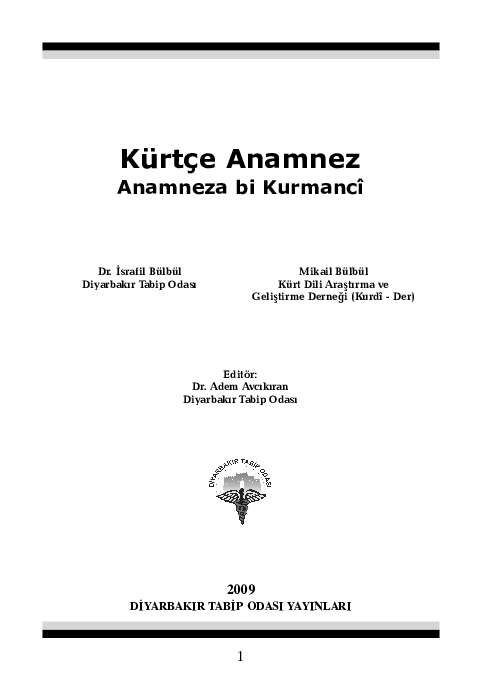 Pdf Kurtce Anamnez Anamneza Bi Kurmanci Dyyarbakir Tabyp Odasi