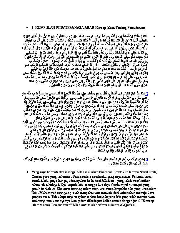Doc Teks Pidato Bahasa Arab Misnianto 79 Academia Edu