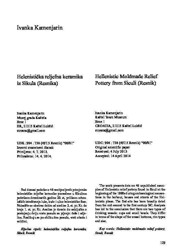 datiranje numer 1 uvodne linije koje se pružaju na mreži