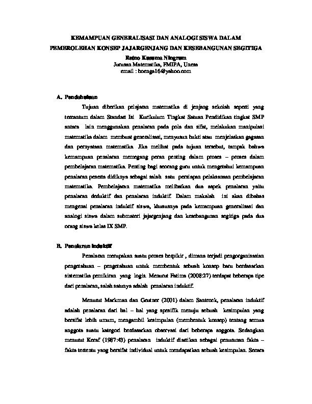 Pdf Kemampuan Generalisasi Dan Analogi Siswa Dalam Pemerolehan Konsep Jajargenjang Dan Kesebangunan Segitiga Retno Kusuma Ningrum Academia Edu