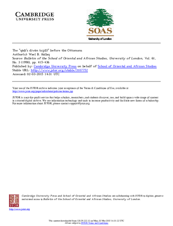 PDF) The Qadi's Diwan (Sijillat al-Mahkama al-Shar`iyya