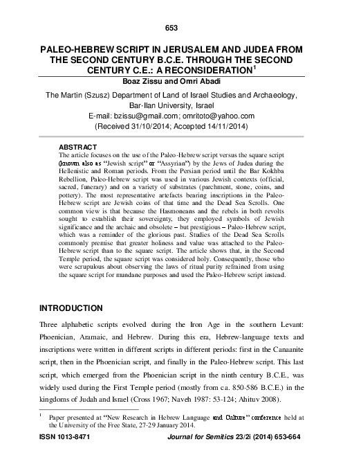 PDF) Paleo-Hebrew Script in Jerusalem and Judea from the Second