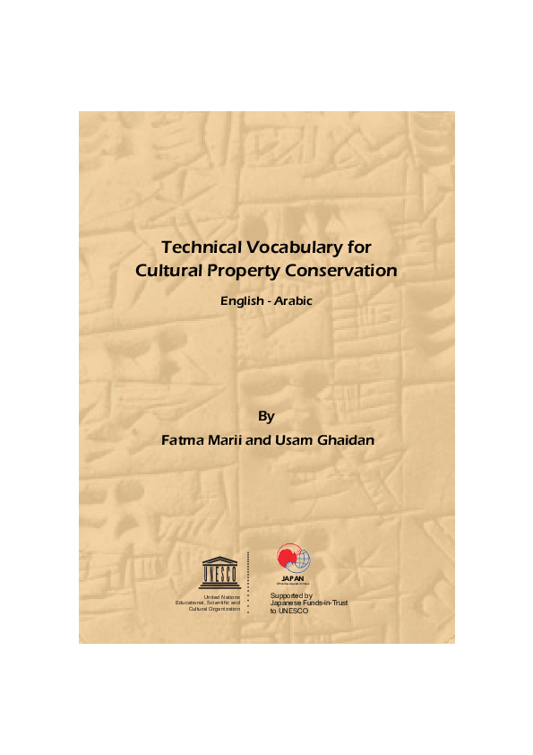 16210383ba9fb PDF) Technical vocabulary for cultural property conservation  2011 ...