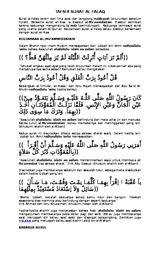 Doc Tafsir Surat Al Falaq Irawan Setiadharma Academiaedu