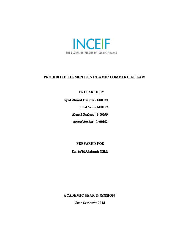 PDF) PROHIBITED ELEMENTS IN ISLAMIC FINANCE | Bilal Aziz
