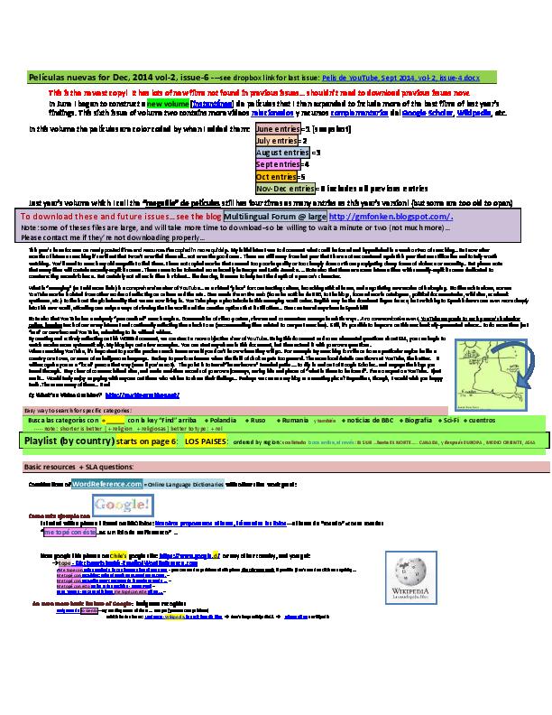 PDF copy--Peliculas de YouTube anotadas 985e6e80bc8
