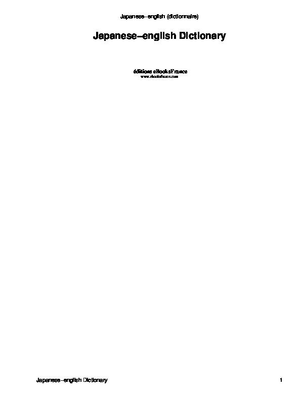 Careful Japanese Intelligent Electric Bidet Seat Toilet Water Female Washing Smart Toilet Bidet Seat Panel Control Smart Toilet Shower Good For Antipyretic And Throat Soother Bidets & Bidet Parts Bidets