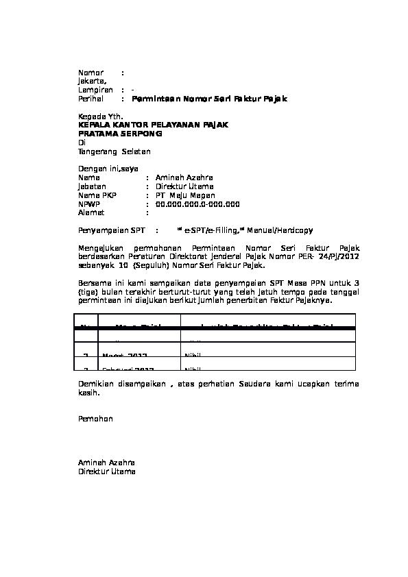 Doc Surat Permohonan Nomor Seri Faktur Pajak At Amie Aminah