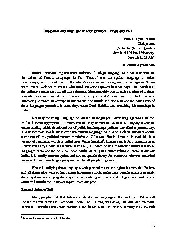 In c telugu notes pdf language