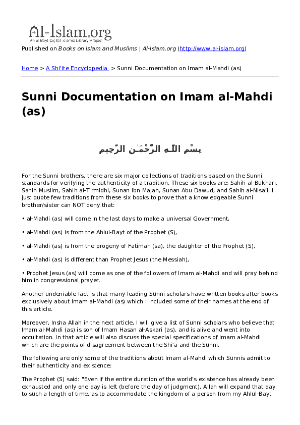 PDF) Sunni Documentation on Imam al-Mahdi (as) | Abdulhakeem