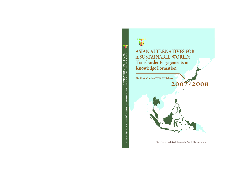 Philippines 500 Pesos Aquino 2008-2013 VF Criculated