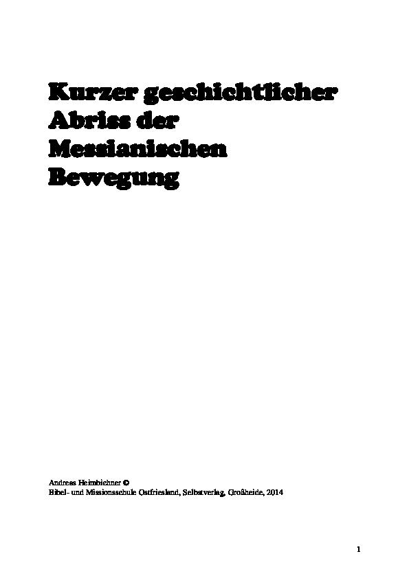 Wot 9.2 Matchmaking-Diagramm
