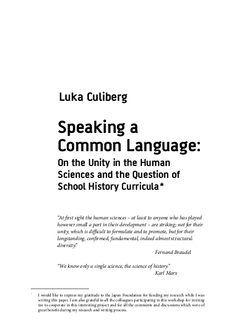 PDF) Speaking a common language : on the unity in the human sciences