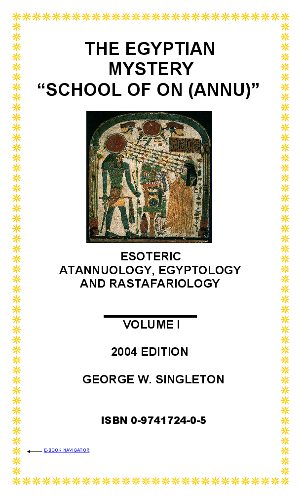 PDF) The Ancient Egyptian Mystery School of On (Annu/God) | George