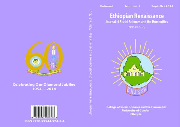 PDF) Ethiopian Renaissance Journal of Social Sciences and