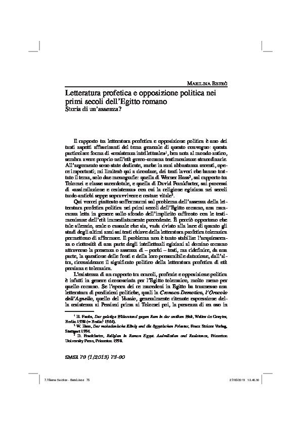 Datazione di testi letterari egiziani