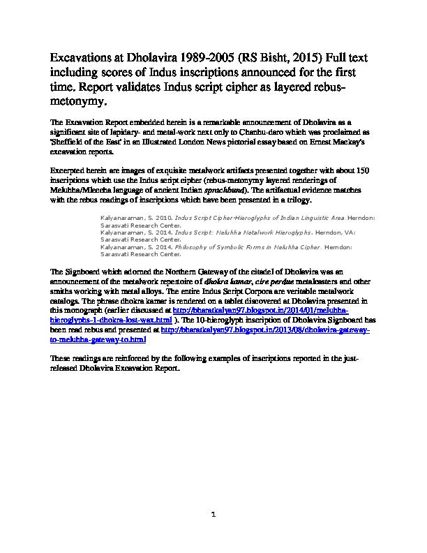 PDF) Excavations at Dholavira 1989-2005 (RS Bisht, 2015