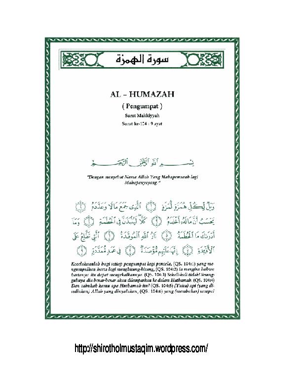 PDF) Tafsir Ibnu Katsir Surah Al Humazah | Perpustakaan