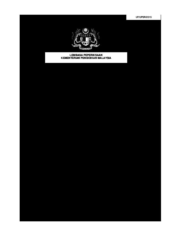 Pdf Tarikh Dan Jadual Upsr 2015 Bellicose Leo Academia Edu