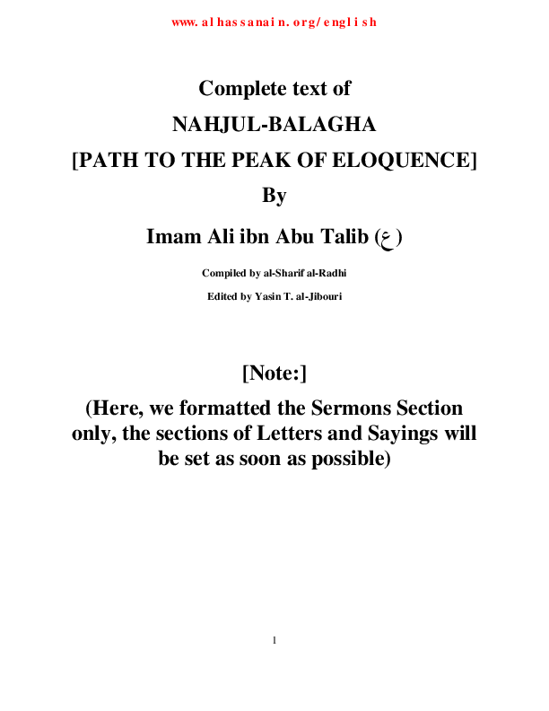 Nahjul Balagha English Pdf