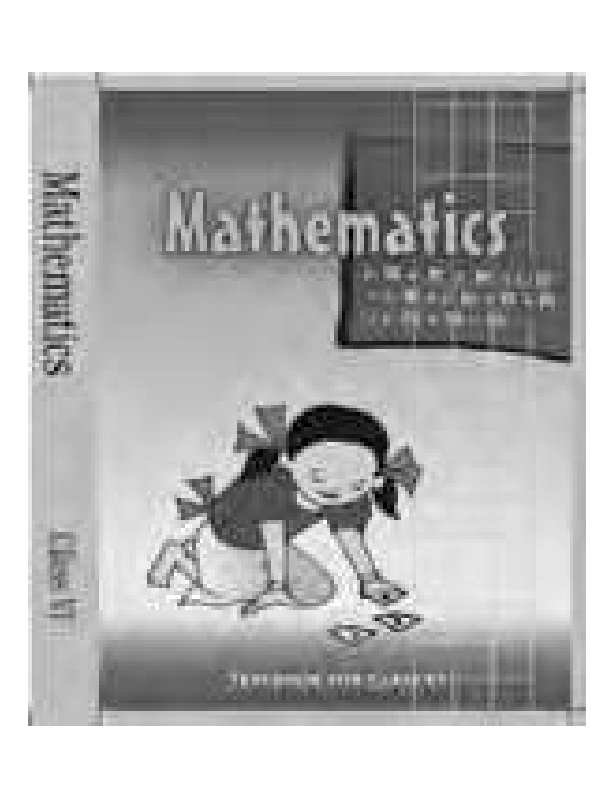 PDF) NCERT Solution For Class 6 Mathametics | International