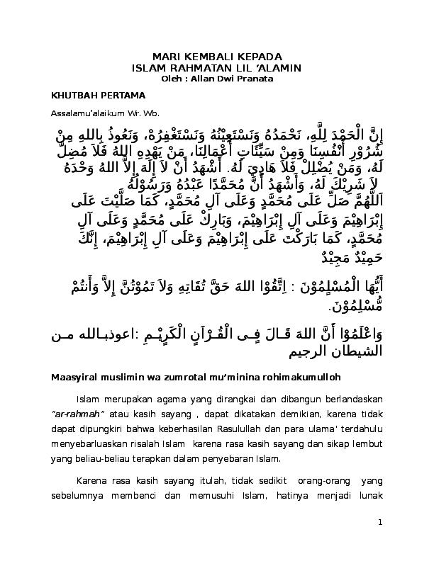 Doc Naskah Khutbah Islam Rahmatan Lil Alamin Allan D