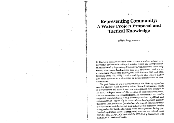 PDF) Representing Community: Water Project Proposal and