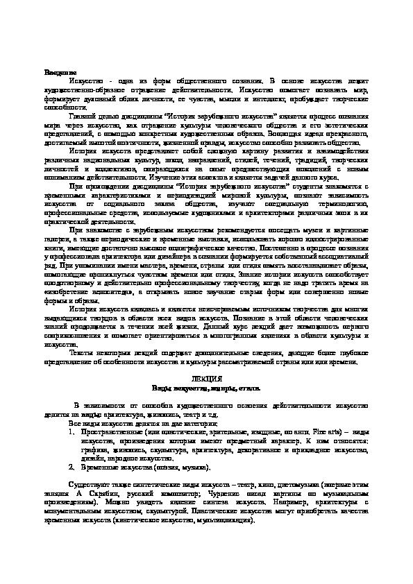 Эротическая Сцена С Видой Ерман В Машине – Маскарад (1970)