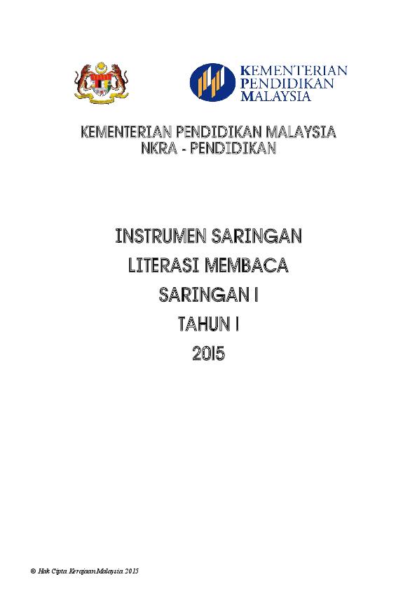 Instrumen Linus Literasi Bahasa Melayu Tahun 1 2014 Fahrudin Umar Academia Edu