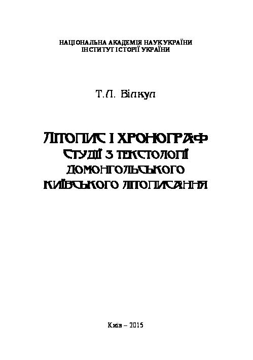 ebook untersuchungen über den aufbau und den einfluß organischer substanzen auf die verwendung von rohstoffen auf dem gebiet der gesteinshüttenkunde