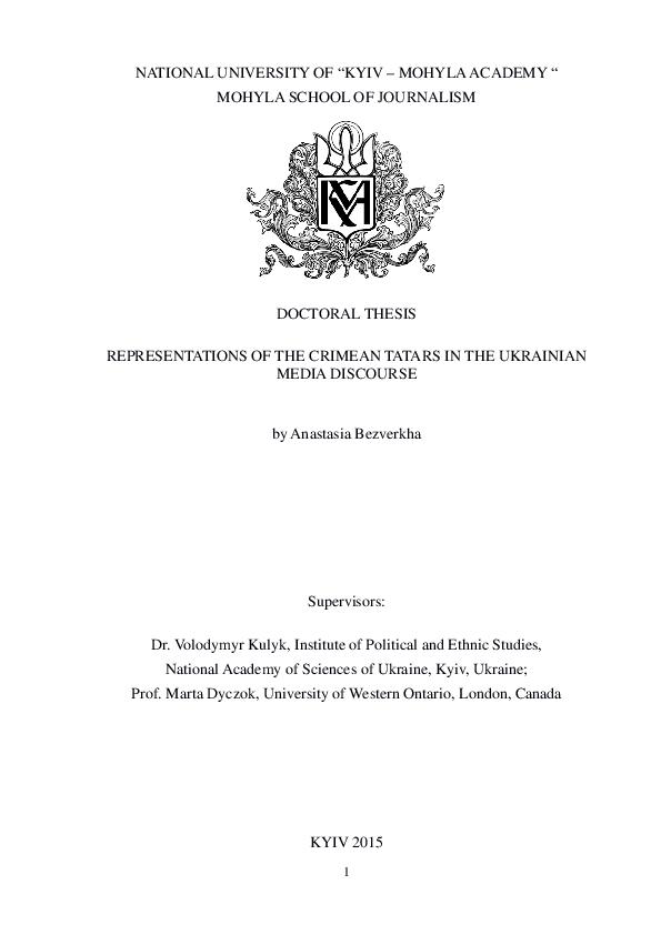 The criminal evidence northern ireland order