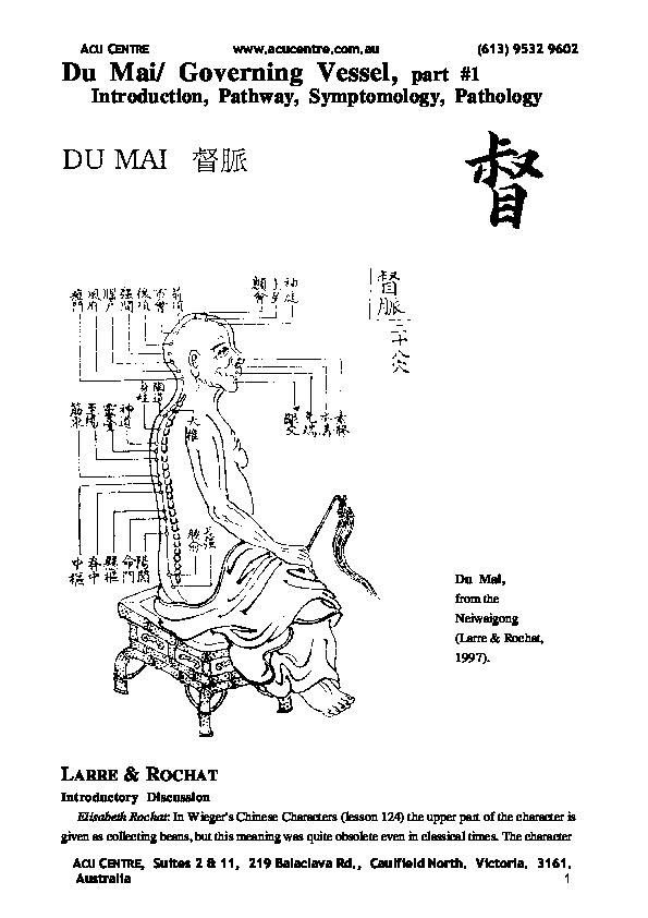 PDF) The eight extraordinary meridiens_Du Mai part 1