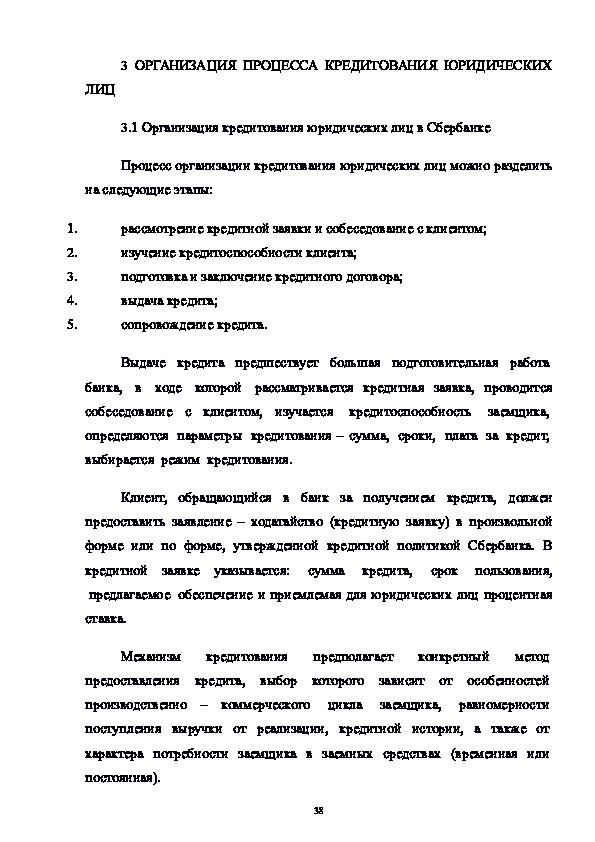 ренессанс кредит головной офис москва адрес