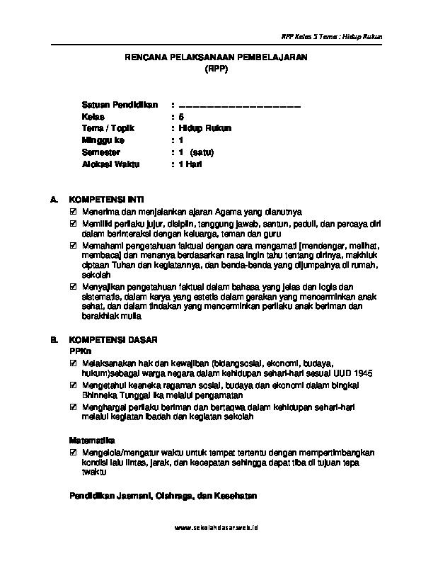 Rpp Sumpah Pemuda Dalam Bingkai Bhinneka Tunggal Ika Pdf Rpp Sd Kelas 5 Semester 1 Hidup Rukun Ahmad Al Farisi Academia Edu